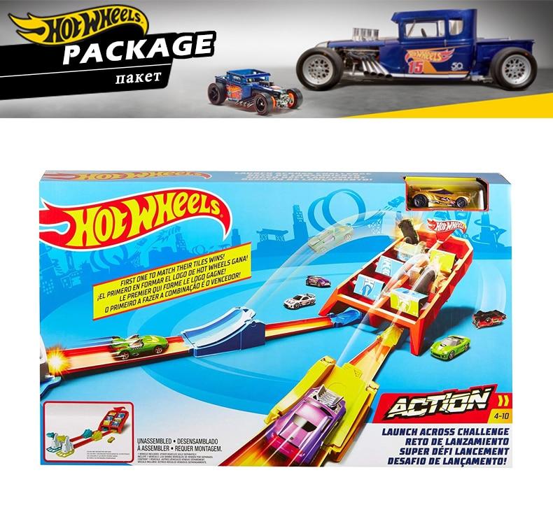 Double Track Set9