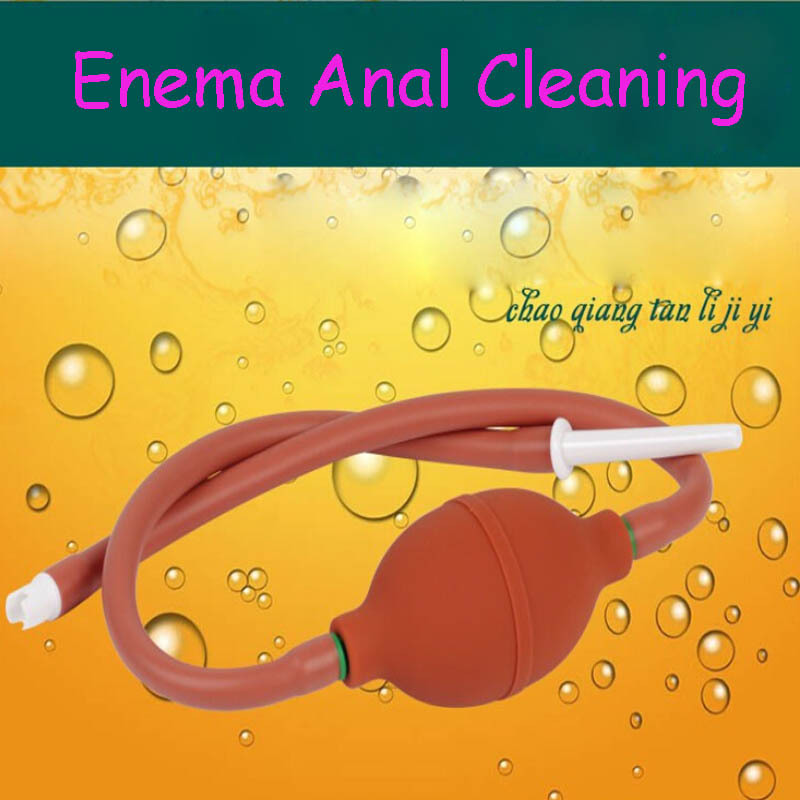 Sex Enema Anal Cleaning Healthy Rubber Inflatable Gay -8571
