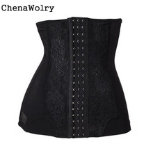 ChenaWolry 1PC Plus Size Women's Mini Sexy Fashion Waist Tummy Girdle Belt Body Shaper Cincher Underbust Control Corset Oct 11