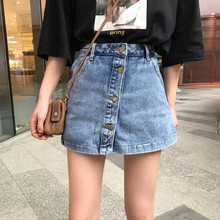 2019 Summer Skirt women's new Korean Preppy Style Single Breasted Denim Skirt High Waist Short Mini Skirts Girls Jean Clothing(China)