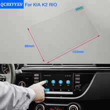 Car Styling 8 Inch GPS Navigation Screen Steel Glass Protective Film For Kia K2 RIO Soul Control of LCD Screen Car Sticker