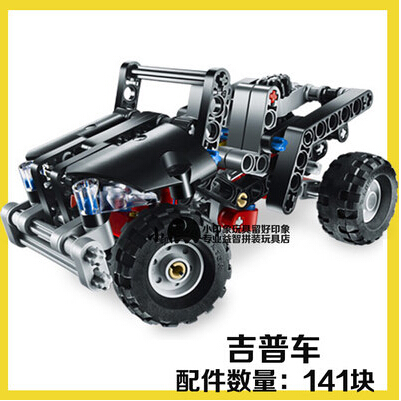 Decool Technic 3342 Building Blocks Transport Jeep Vanguard SUV Racing Car  Model Educational DIY Bricks Toys Kids Boy Toy Gift