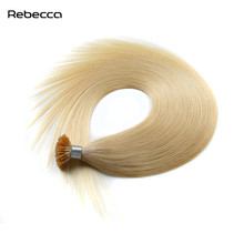 Rebecca Hair 613 Color 18-24 Inch Brazilian Non Remy Hair Straight I Tip Human Hair Extensions Blonde 100g/set No Tangle