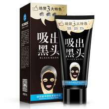 12Pcs Face Care Black Mask Blackhead Facial Mask Shrink Pores Mascara Nose Black Head Peel Off Remover
