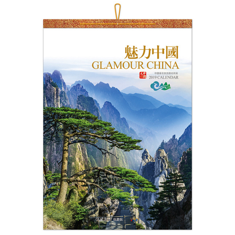 2019 Glamour China Wall Calendar Natural Scenery 13 Sheets 480x700mm/18.9x27.5In цена 2017