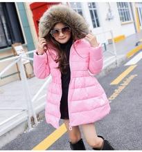 Новая мода дети девушки марка зимняя куртка для 2-13 летних детей девочек мода талии пальто девушки теплый пальто 26156b