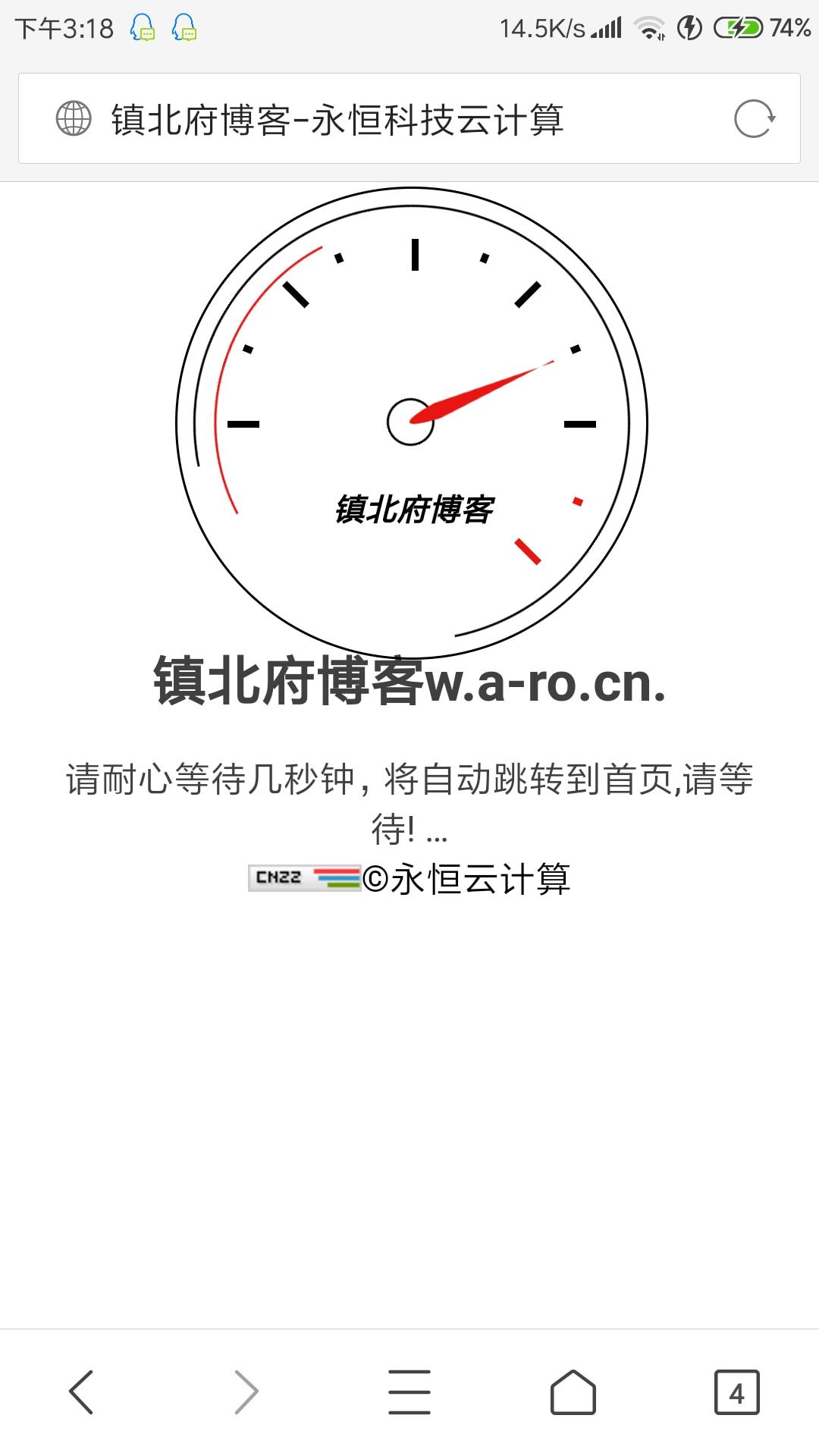 SWAP云中心单页程序