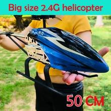 Новинка 3.5CH одно лезвие 50 см большой пульт дистанционного управления металлический Радиоуправляемый вертолет с гироскопом RTF для детей уличная летающая игрушка