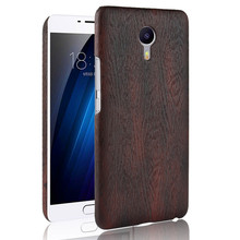 SuliCase Leather Case for Meizu M3 Max M3Max Wood Grain Hard Cover PC Frame