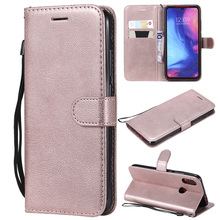 Leather Flip Wallet Case For Xiaomi Redm