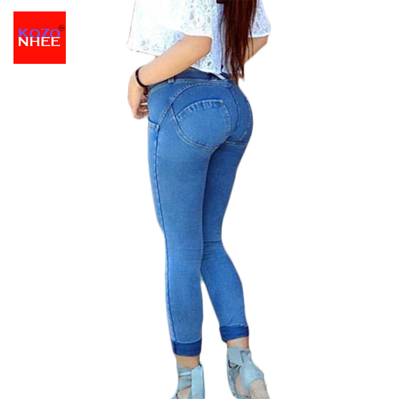 Super-elastic Push Up Jeans For Women With Low Waist Stretch Skinny Pencil Jeans Female Fitness