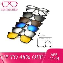 994c42a978 TR90 Clip en gafas de sol hombres magnético clip gafas de sol de las mujeres  imán Clip óptico miopía gafas de Marco con 5 lente .