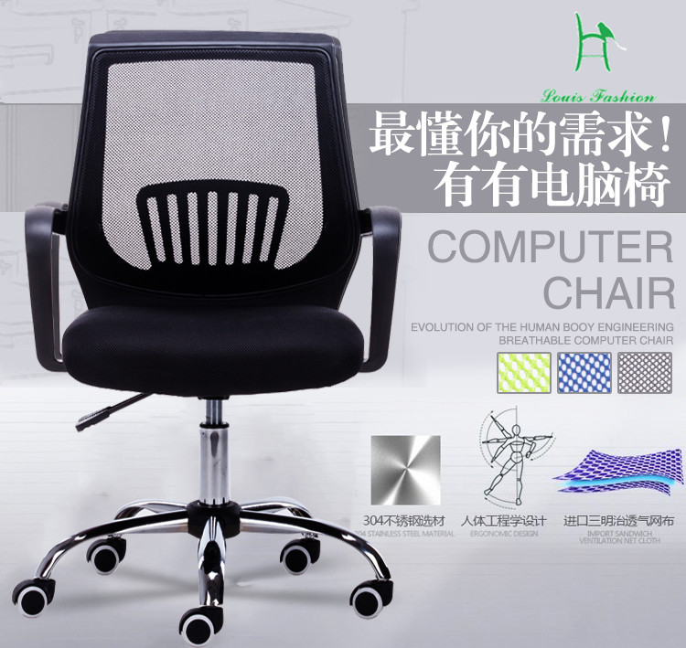 Office Student Home Training Comfortable Chair
