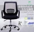 Escritório estudante confortável cadeira de treinamento em casa