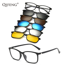 QIFENG Optical Spectacle Frame Eyeglasses Men Women Spring Hinge TR90 With 5 Clip On Sunglasses Polarized Magnetic Glasses QF130