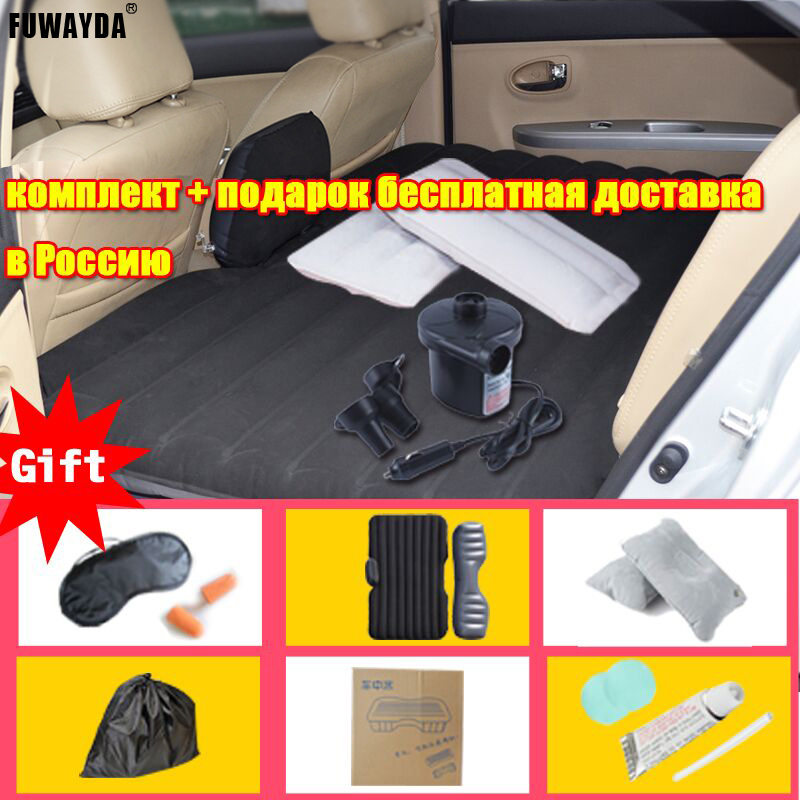 FUWAYDA Car Back Seat Cover Car Air Mattress Outdoor Travel Bed Inflatable Mattress Air Bed High Quality Inflatable Car Bed sex car inflatable mattress car shock bed on board flocking inflatable bed separate type air cushion bed car split car bed