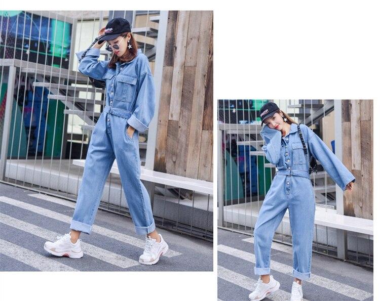 Leg Sleeve Fashion Last 7