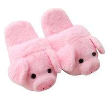 Millffy/милые женские Вьетнамки; домашние мягкие полосатые тапочки в форме свинки; женская обувь; Теплая обувь для девочек; сезон зима-весна