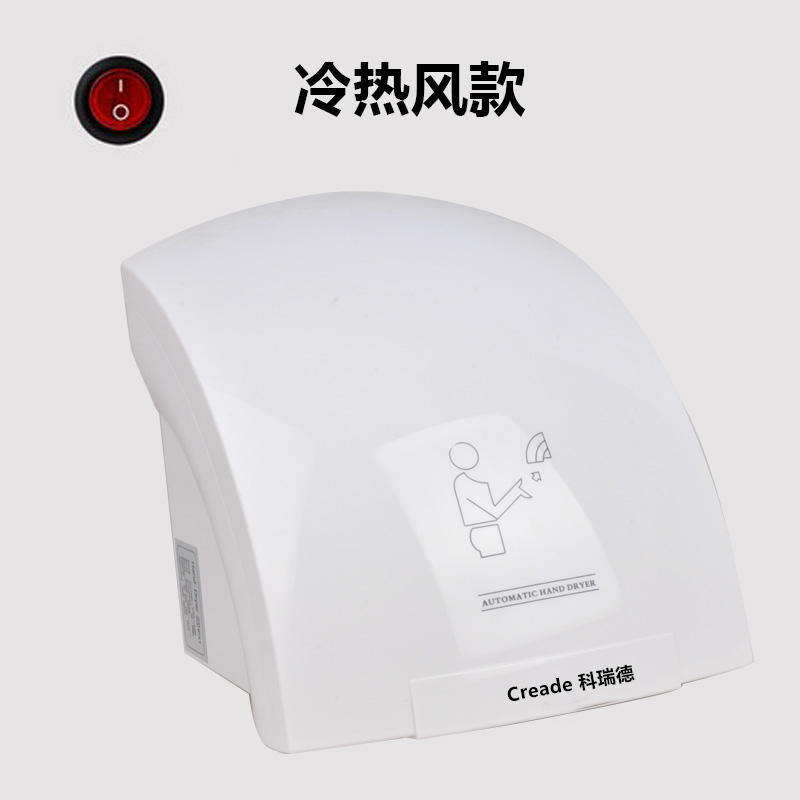 Automatic Hand Dryer Hotel Bathroom Commercial Hand Dryer High Speed Hand Dryer