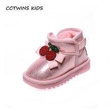 CCTWINS дети 2018 зимняя одежда для детей ясельного возраста бабочка зимние сапоги для маленьких девочек модные теплые ботильоны Дети Pu кожаная обувь CS1526