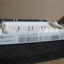 Freeshipping New DDB6U104N16RR Power module