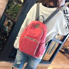2017 новый модный дизайн нейлон женщин сплошной цвет рюкзак студент школы мешок книги отдыха рюкзак сумка