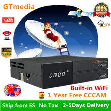 GTMedia V9 Super Full HD DVB-S2 Satellite Receiver 1 Year Europe Cccam Cline Same Freesat Upgrade From V8