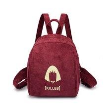 2018 new winter corduroy women backpack simple fashion student Mini Backpack short distance travel shoulder bag