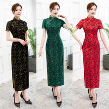 Red Women Chinese Cheongsam Lady Qipao Print Flower Long Dress Bride Wedding Dresses Elegant Gown Vestidos Plus Size M-4XL