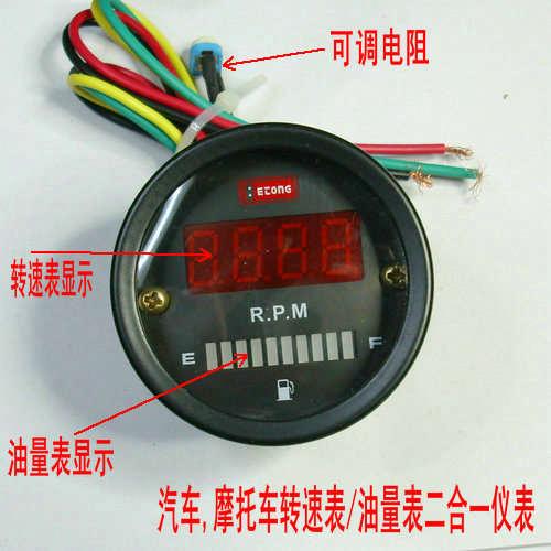 Online Shop Sepp Car Meter Rpm Fuel Oil Meter Gauge Motorcycle