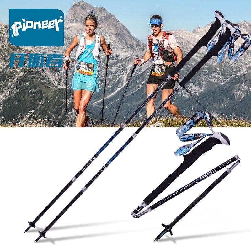 2 pack Portable Pliable De Fiber De Carbone Trekking Rapide Serrure Compact Pliant Tourisme Itinéraire Course Marche Bâtons 1 paire
