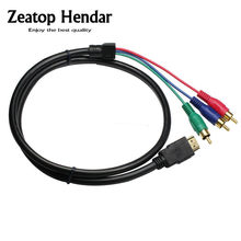 1Pcs 5FT 1.5M HDMI to 3 RCA Video AV TV Composite Adapter Converter 3RCA RGB Cable Connector for XBOX 360 for PS3 4 HDTV 1080(China)