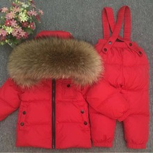 90% White Duck Down Winter Thickening Warm Clothes Children Hoodie Raccoon Fur Coldproof Snowsuit Boys Girls Jacket Outwear