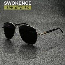 Swokence処方サングラス近視ジオプター 0 に 6.0 レディースメンズブランドUV400 メガネ眼鏡近視F158