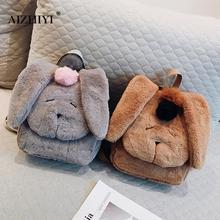 Women Rabbit Shaped Backpack Korean Cute Plush Winter Backpack Fashion Leisure Backpacks