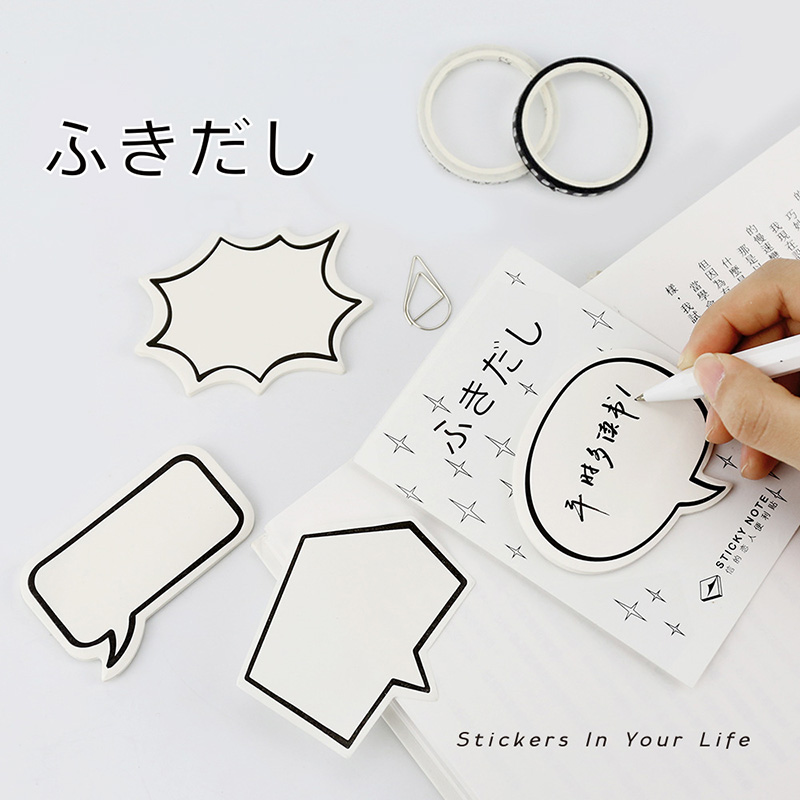 Creative cute bubble memo pad kawaii Dialog box post it note for kids gift korean stationery Student 3847