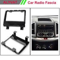 Car Stereo Radio Fascia Plate Panel Frame Kit For JAC S3, Refine S3, Heyue S30 car radio fascia installation kit