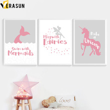 Cartoon Pink Unicorn Mermaid Fairies Quotes Wall Art Canvas Painting Nordic Posters And Prints Wall Pictures For Kids Room Decor