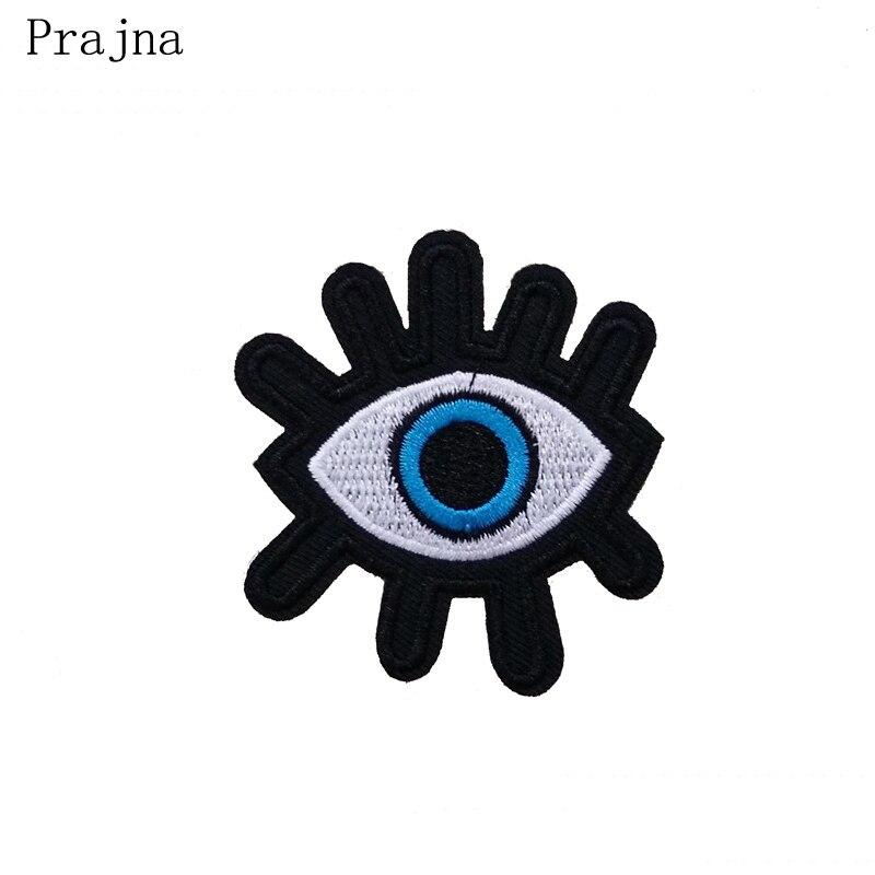 Prajna Fashion EYE Iron On Patches For Clothing Patch