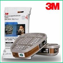 2 шт./4 шт./5 шт./9 шт. 3M 6001cn органический паровой респиратор фильтр-картридж для 3M 7502 6200 противогаз
