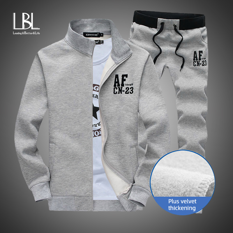 Men Plus Velvet Sets Brand Tracksuit Fashion Sporting Suit Autumn 2PC Sweatshirt +Sweatpants Mens Thicken Clothing 2 Pieces Sets