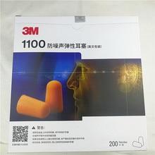 200 par/pudło 3M 1100 jednorazowa zatyczka do uszu pianka redukcja szumów darmowa wysyłka