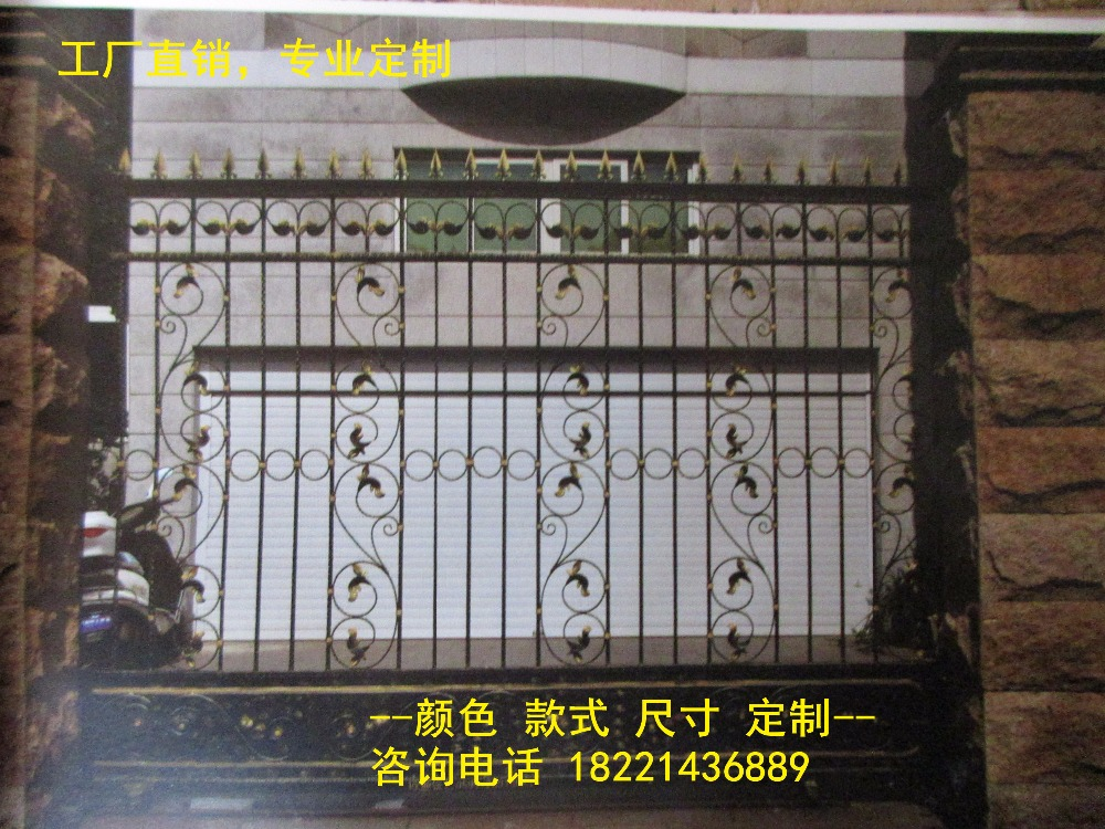 Custom Made Wrought Iron Gates Designs Whole Sale Wrought Iron Gates Metal Gates Steel Gates Hc-g91