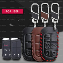 Genuine Leather Car Remote Key Case Cover Bag Emblem Cover For Jeep Wrangler Patriot Grand Cherokee Compass Liberty