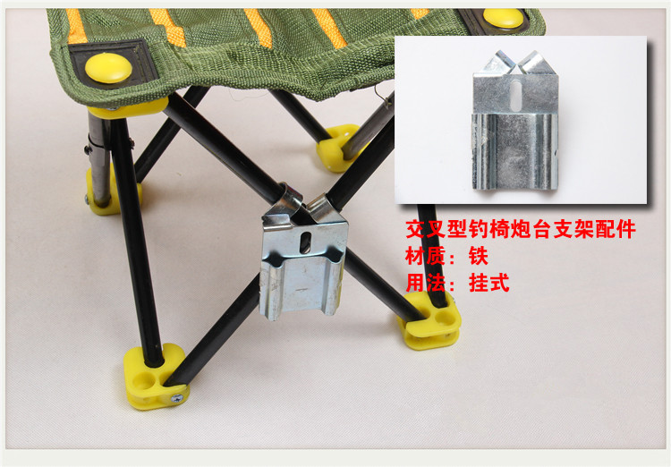 fishing chair crane bedroom hammock 2017 hot sale tool iron fittings folding pin 4pieces a set in tools from sports entertainment on