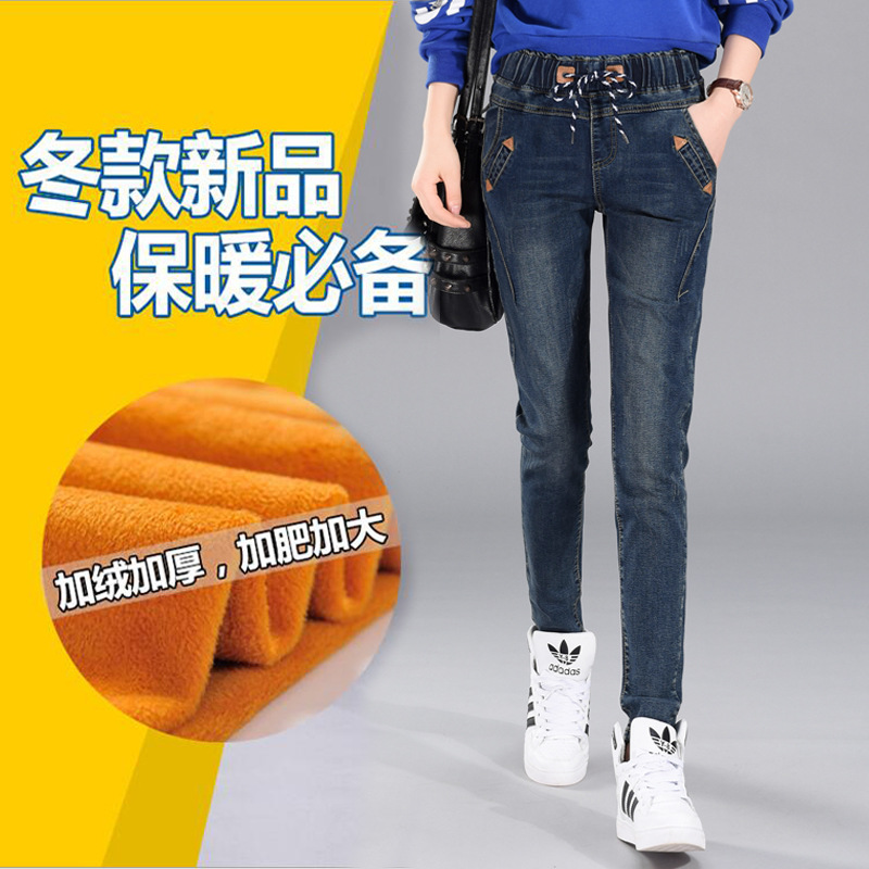 Winter/Spring 2016 spring plus size jeans for women skinny pants hole elastic pencil pants summer long pants jeans woman ankle31 spring