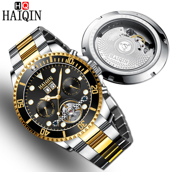 2019 New Men's Watches HAIQIN Top Brand Luxury Business Machinery Wristwatch Mens Steel Waterproof Gold Watch Relogio Masculino