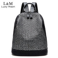 Korean Leisure Soft Leather Backpack Women Popular Panelled Girl Schoolbag High Quality Back Pack Daily Travel Mochila XA416H