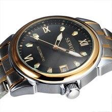 SEWOR Top Classic Luxury Automatic Wristwatch Auto Date Calendar Gold/Silver Band Clock Rome Dial Men Mechanical Dress Watches