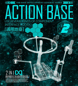 Dragon Momoko commom Action Base for Bandai MG 1/100 HG 1/144 Gundam(China)
